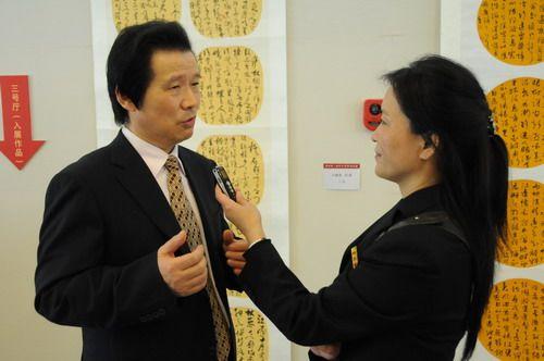 中国书协副主席言恭达先生专题