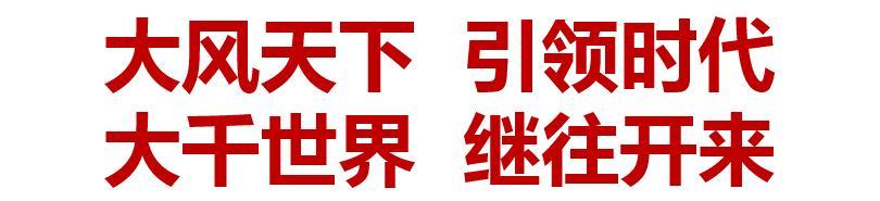 张大千唯一授权官方网站