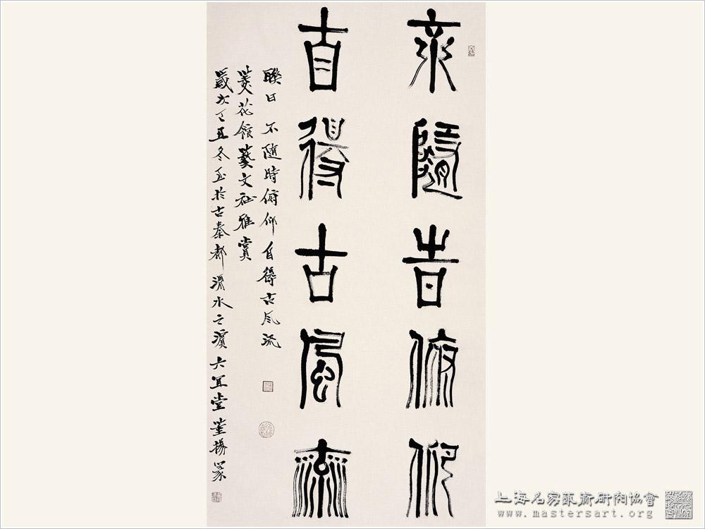 书法,篆刻