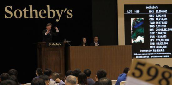 转新浪收藏:香港苏富比2014春拍中国书画专场3.9亿港元成交