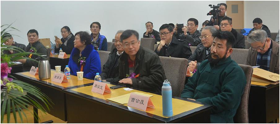 转中国经济画报:上海玉文化研究院成立
