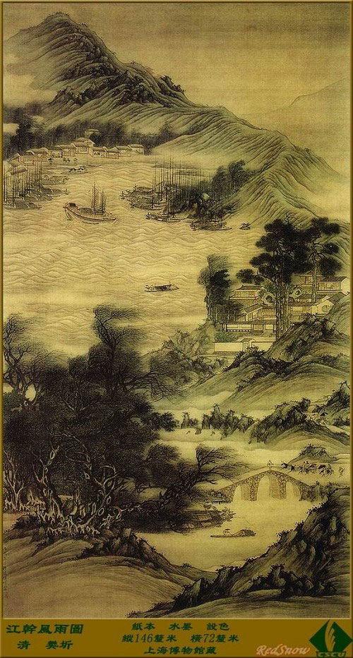 [清朝] 中国馆藏珍品山水画