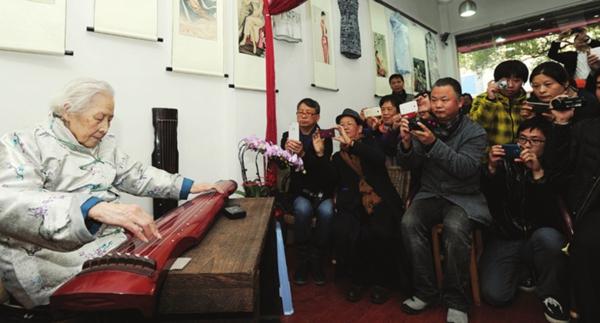转华夏收藏网:大风堂琴社苏州古琴艺术馆隆重开馆