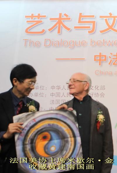 """黄建南保利艺术展 将正式开启""""悠然国际艺术空间""""世界巡展的序幕"""