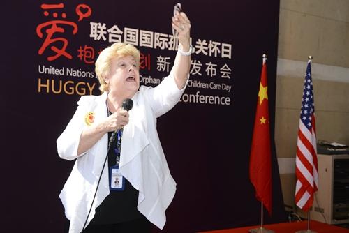 """转慧聪网:联合国 """"爱抱抱计划""""公益活动——上海开启"""