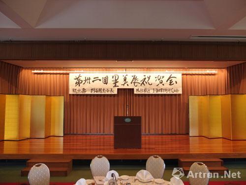 转雅昌网:第32届日本全国公募墨美展暨日中友好艺术交流展在东京开幕