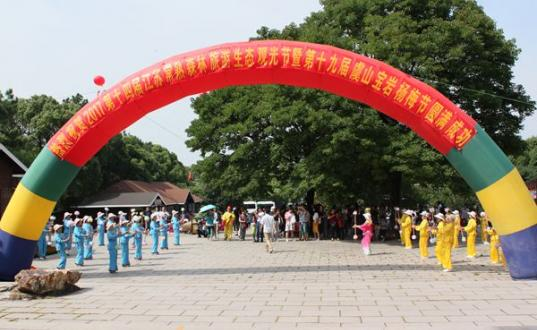 转现代商业:常熟虞山宝岩杨梅节今日开幕 舌尖美味开启夏日清凉之旅