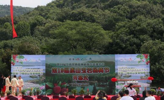 转中国传媒联盟:常熟虞山宝岩杨梅节今日开幕 舌尖美味开启夏日清凉之旅