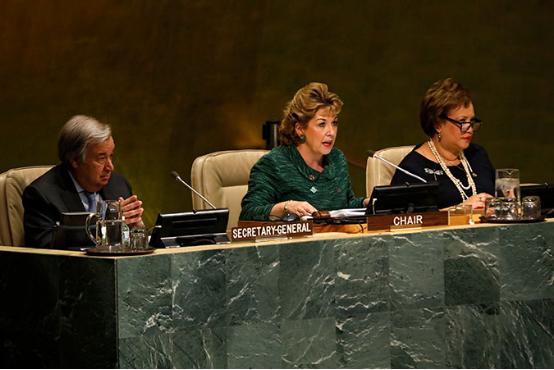 曹公度出席联合国妇女地位委员会第62届会议