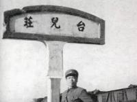 台儿庄战役赞歌