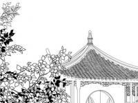 古典建筑资料集