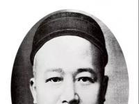 康有为在桂林的讲学活动及艺术创作