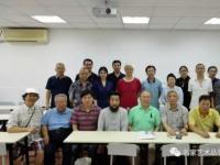 上海名家艺术研究协会被政府收入《上海市承接政府购买服务推荐目录(2018年版)》