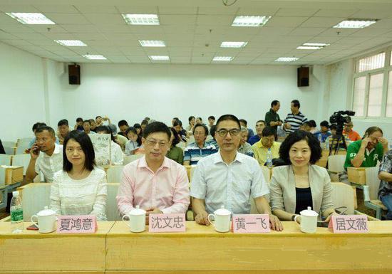 转新浪收藏:上海名家艺术研究协会换届暨五周年庆典在沪举行