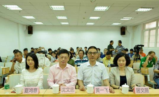 转上海文联:上海名家艺术研究协会第二届第一次会员代表大会召开