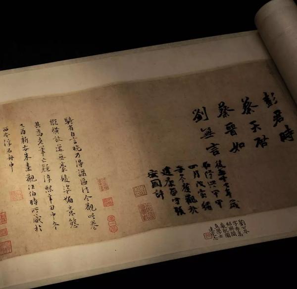 张葱玉一万大洋换来这卷书法,写满朱熹等名贤一千年的膜拜!