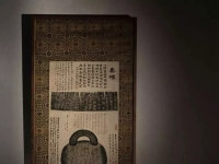 江南吴氏世家:从愙斋到梅影书屋的百年风雅| 小朴