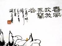 张立辰 | 中国画教育为什么要反对吴冠中?