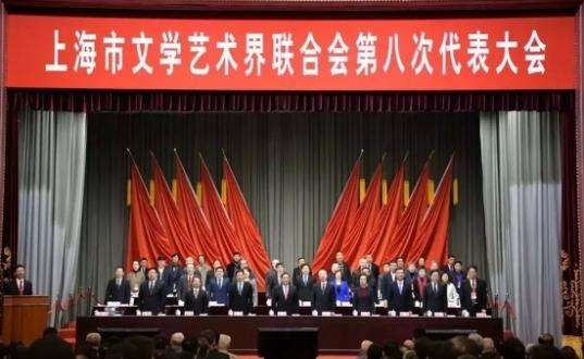 徐国昌出席上海市文联第八次代表大会
