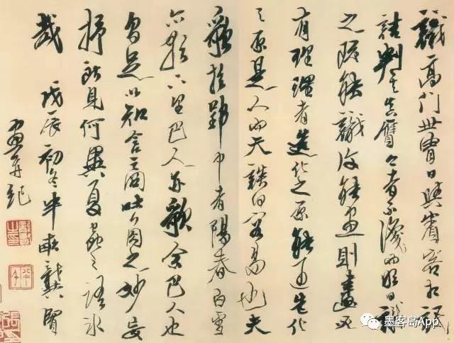 清朝书画家们名作题跋, 谁若能见过3幅,绝对算眼界高手