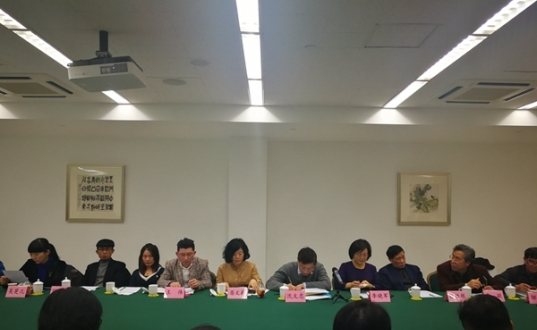 曹公度徐国昌出席上海市文联主管社团2018年度工作座谈会