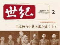 上海市文史研究馆馆长郝铁川撰文深切悼念高式熊馆员《童心不泯 艺术长青》