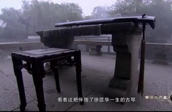 中华古琴文化遗产纪录片 世界遗产在中国之古琴