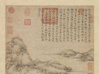 笔墨是中国画家一生的追求