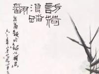 潘天寿的艺术高在哪里?