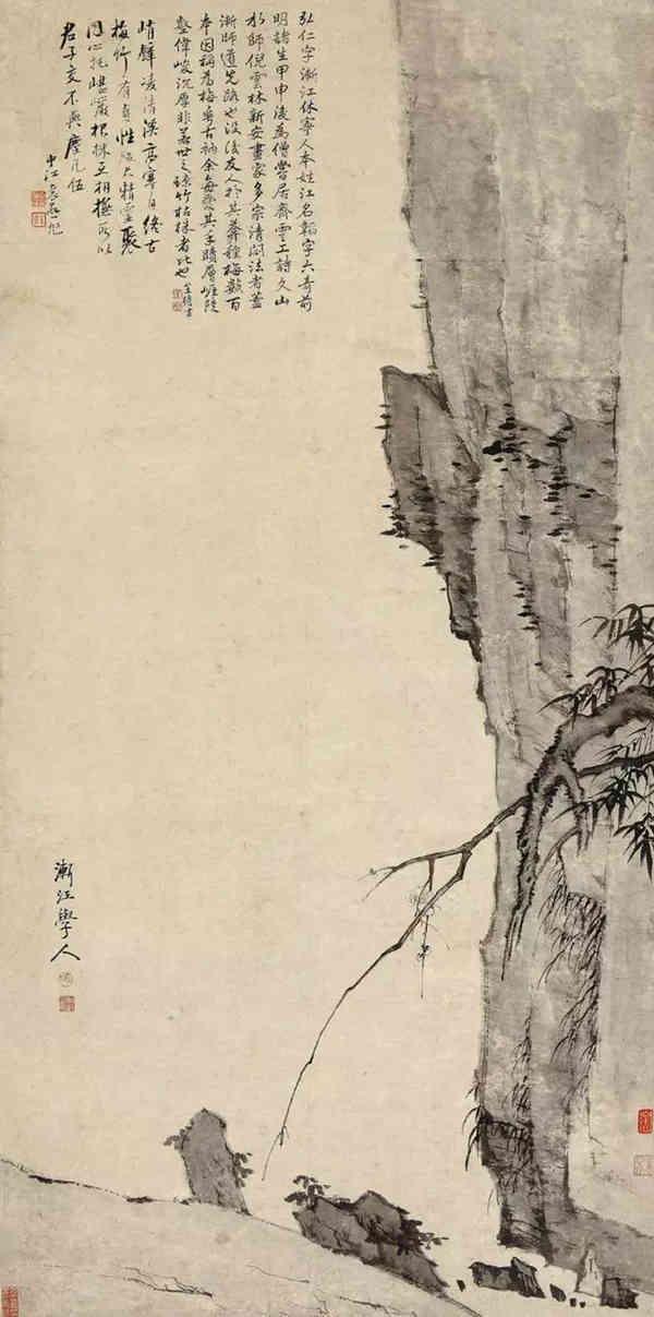 弘仁,一个不食人间烟火的世外高人