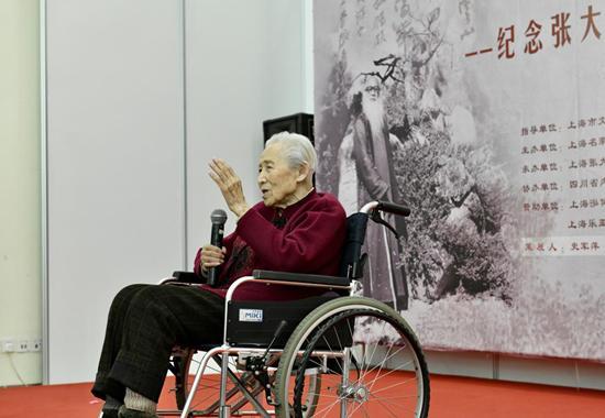转北京时间:《大风天下》---纪念张大千宗师诞辰120周年书画文献展盛大开幕