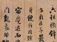 中国书法理论的精髓全在这了