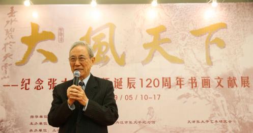 转中工书画:张大千宗师诞辰120周年书画文献展开幕