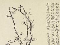论中国画的笔墨实现