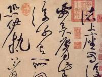 古人书法技法真言88句,句句经典!