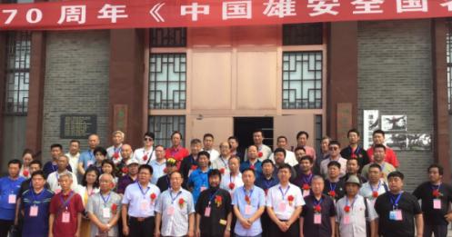 转搜狐公益:喜迎建国七十年 雄安书画展新篇——中国雄安名家书画展盛大开幕