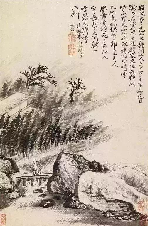 黄公望:诗要孤,画要静
