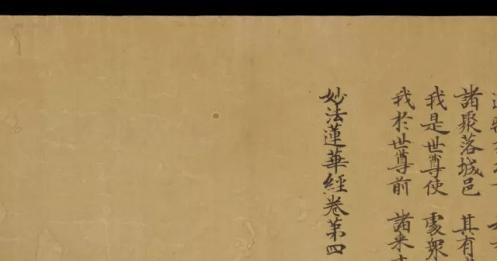 荣新江:敦煌景教文献写本的真与伪