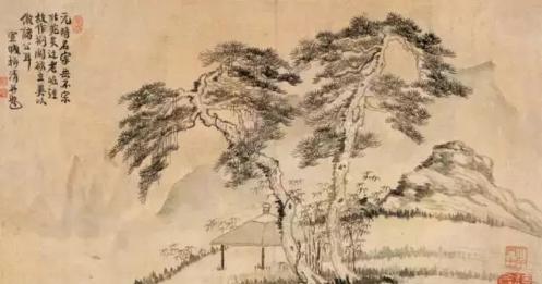 梅清笔下的黄山,如清风徐来