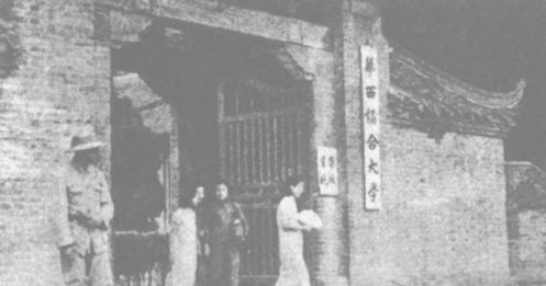 中国已消失的九所世界级大学,其中上海有几所,侬晓得伐?一起来看看!