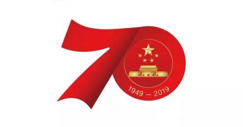展讯|我爱你中国——红色经典书法展