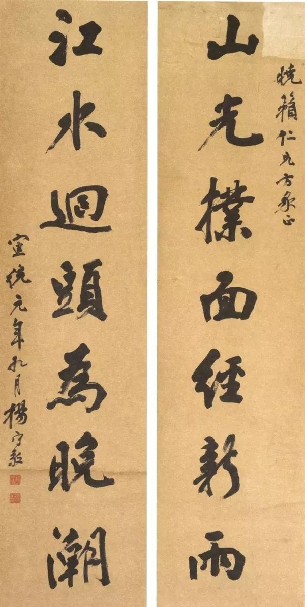 民国时期名家书法大集欣赏(107位)