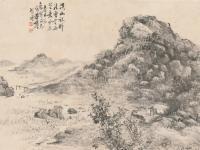 人间懒和尚——作者:高军