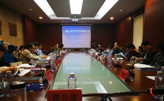 转常州网新闻中心:谢玉岑先生诞辰120周年学术研讨会在常举行