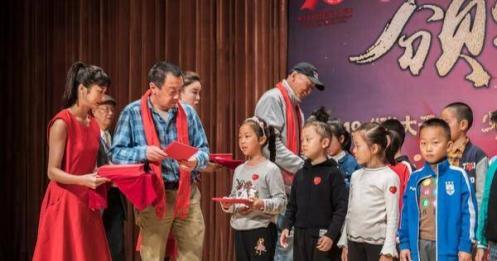 """转国际在线 :2019""""张大千杯""""少儿书画艺术大展开幕式暨颁奖典礼在沪举行"""