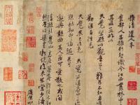 黄君:书法艺术至宋代达到人格化审美的极致