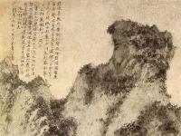 """""""水晕墨章"""":王蒙对中国山水画的贡献"""