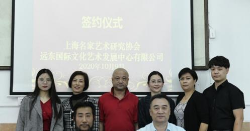 转搜狐客户端:舞蹈行业发展战略合约在沪签订