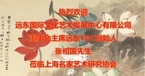 转百度:舞蹈行业发展战略合约在沪签订