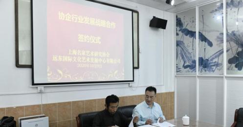 转腾讯网:舞蹈行业发展战略合约在沪签订